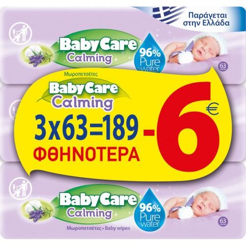 ΜΩΡΟΜΑΝΤΗΛΑ BABYCARE CALMING 63X3 ΣΤΡ-6,00€